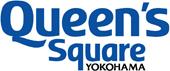 Queen's Square YOKOHAMA クイーンズスクエア横浜